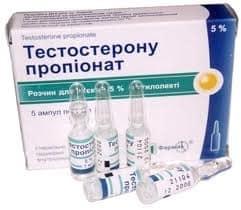 Farmak Testosterone propionate