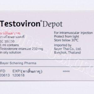 Testoviron Depot Bayer Schering AG 250mg amp.